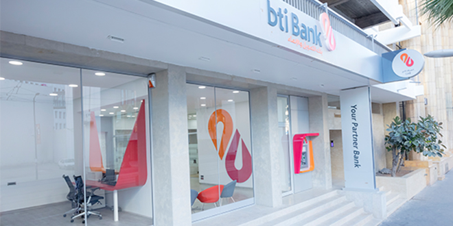 BTI bank s'allie à Path Solutions