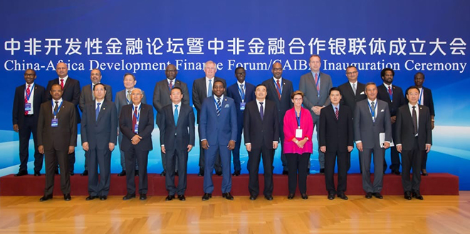 AWB, membre fondateur d'une alliance bancaire sino-africaine