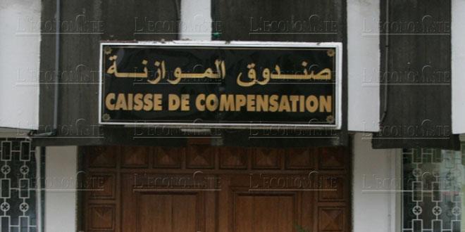 Compensation: Les dépenses en hausse de 48,2% à fin juillet