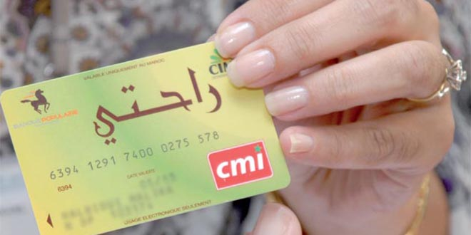CIMR : Date d'activation de la carte Rahati