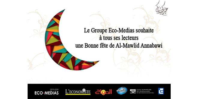 Le Groupe Eco-Medias souhaite à tous ses lecteurs une Bonne fête de Al-Mawlid Annabawi