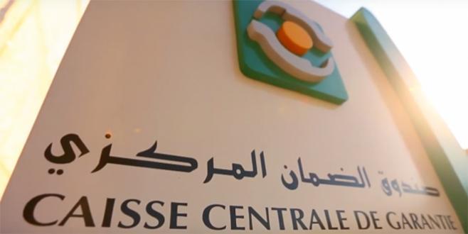 Financement des TPME: La CCG dévoile sa nouvelle offre-produits
