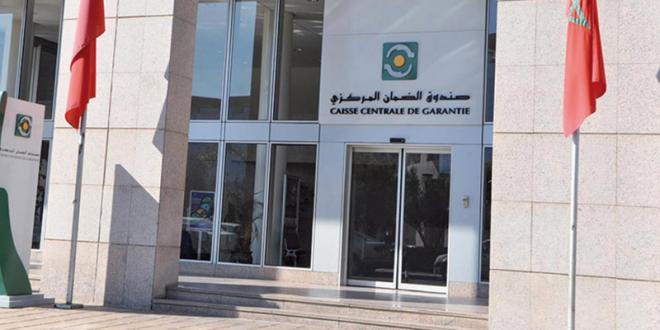 Financement via la CCG: Hausse des entreprises bénéficiaires