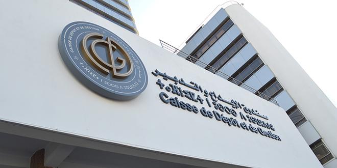 PDR 2017-2022 : CDG accompagne la région de Marrakech-Safi