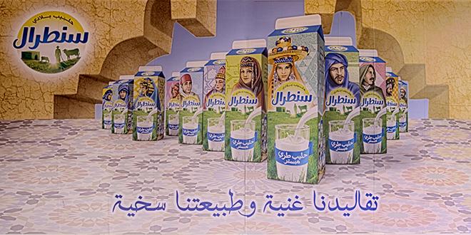Boycott/ Ramadan : Centrale Danone revoit le prix du lait frais