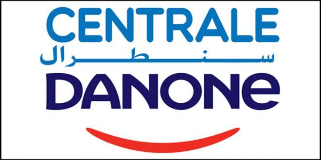 Centrale Danone : Grosse baisse du chiffre d'affaires