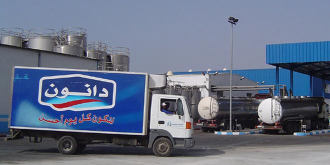 Centrale Danone : Le repli du marché du lait affecte les revenus
