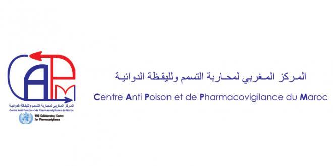 Management de la Qualité : Le Centre anti poison certifié iso