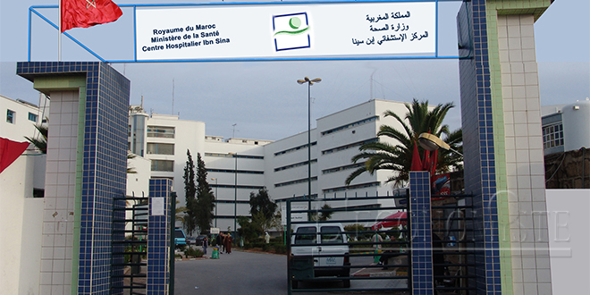 Rabat : Enquête au CHU Ibn Sina