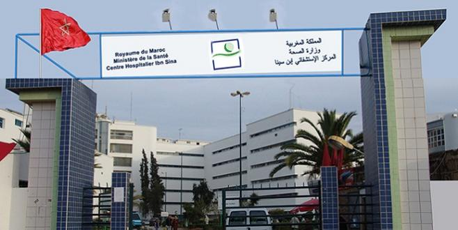 Agressions contre le personnel médical : Le ministère lance des poursuites judiciaires