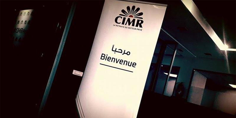 Aïd Al Adha: La CIMR anticipe le versement des pensions