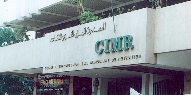 Aïd Al Adha : Les pensions CIMR payées à l'avance