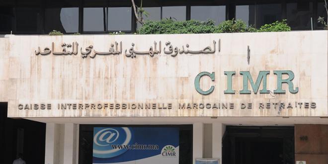 Retraite : La CIMR enrôle les architectes de Rabat