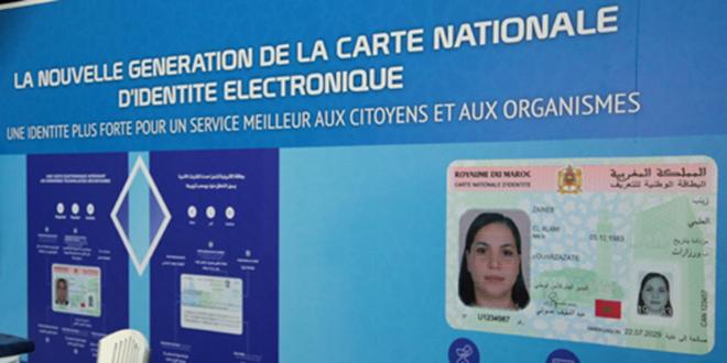 CNIE: La DGSN adopte de nouveaux horaires