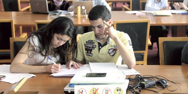 Cités universitaires : Dépôt des demandes en ligne