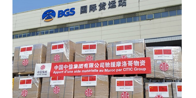 Covid19: Le chinois CITIC Dicastal livre du matériel médical