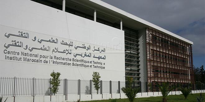 Recherche: Un programme de financement maroco-qatari