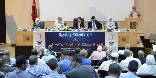 Conseil national du PJD : Le message sur Al Hoceima