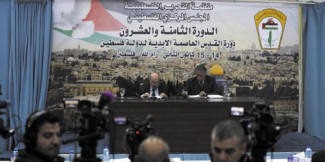 Palestine: Pour une suspension de la reconnaissance d'Israël