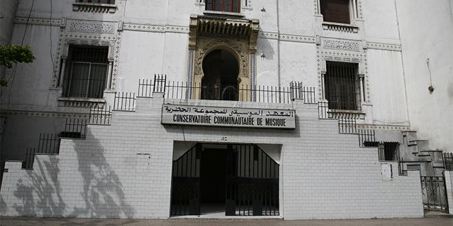 Casablanca/ Conservatoire de musique: Les profs d'art réclament 7 mois de salaires
