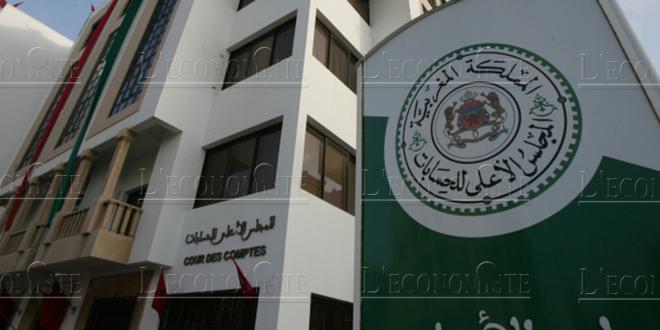 Gestion budgétaire : La Cour des comptes épingle la Trésorerie de Fès