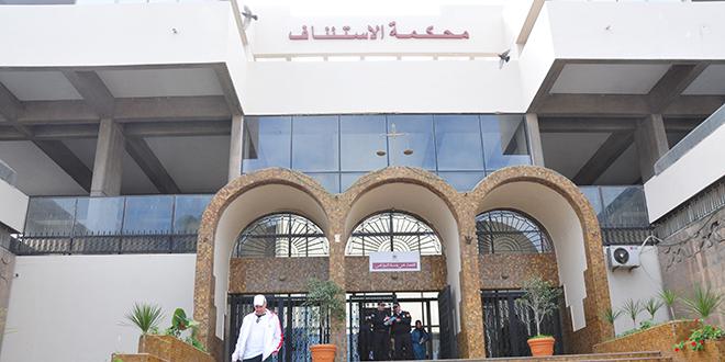 Événements d'Al Hoceima : Le procès reporté