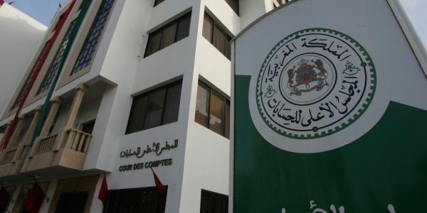 La Cour des comptes recrute