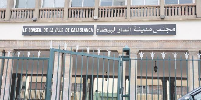 """Covid-19: Casablanca lance un """"bureau d'ordre digital"""""""