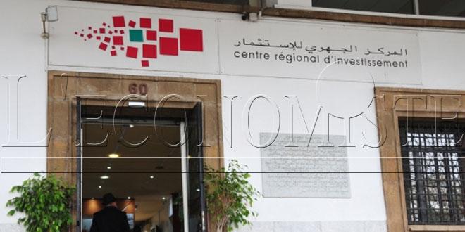 Fès-Meknès : Les créations d'entreprises en hausse de 20%