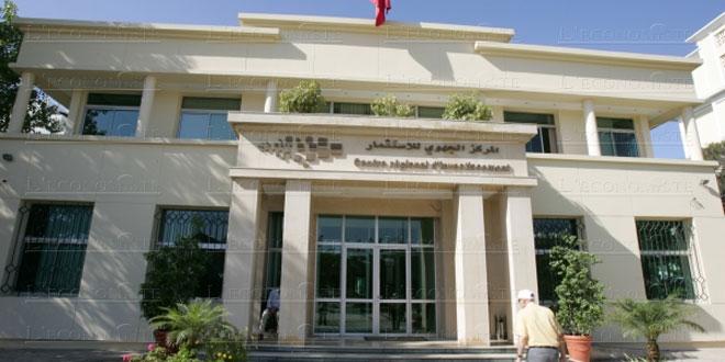 Tanger: Nouveau départ pour le CRI