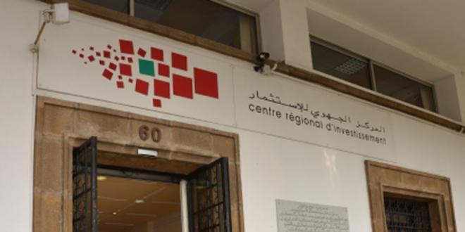 Casablanca-Settat : des investissements de 1,603 milliard de dirhams