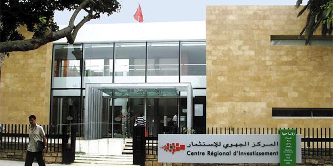 Rabat-Salé-Kénitra : La cartographie des investissements validés par le CRI