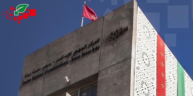 Le CRI Souss-Massa tient son premier Conseil d'administration