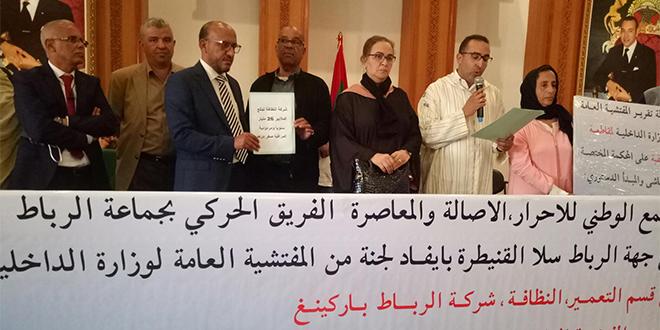 Rabat : Joumani interpellé par la wilaya sur le blocage du conseil