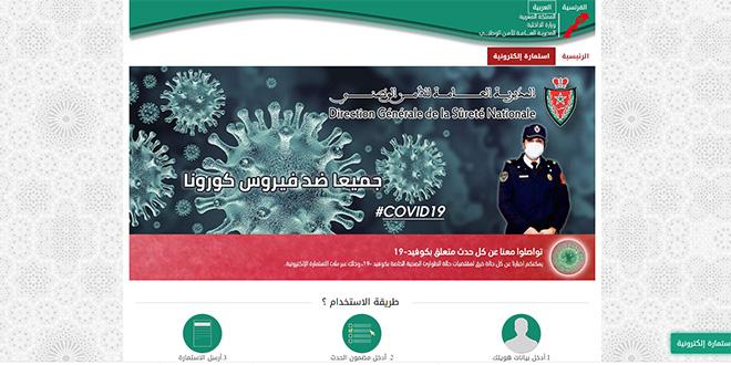 Etat d'urgence sanitaire: La DGSN mise sur la collaboration des citoyens