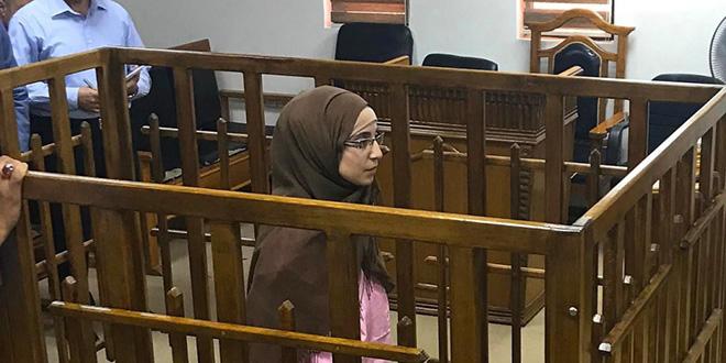 Une djihadiste, française écope de la prison à vie