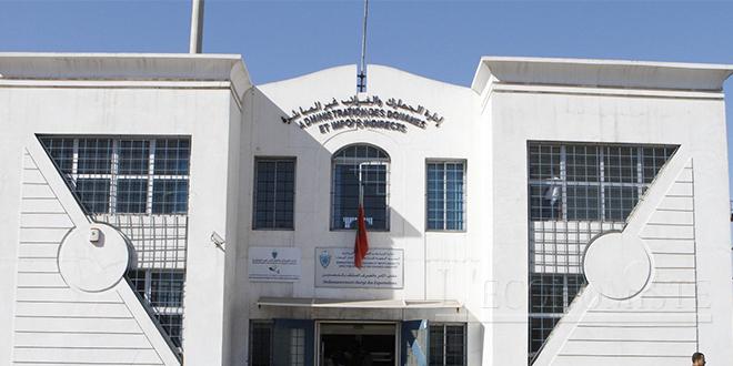 Facilitation des procédures : L'ADII s'allie à la CNSS