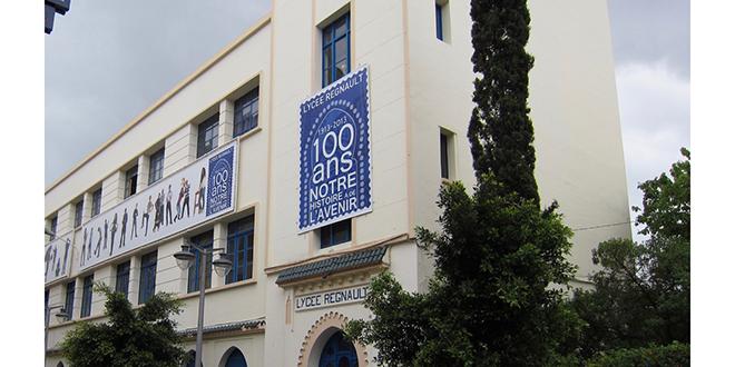 Covid-19: Deux lycées fermés à Tanger