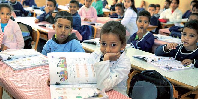 Quel est le budget de l'AREF de Casablanca-Settat pour 2020 ?