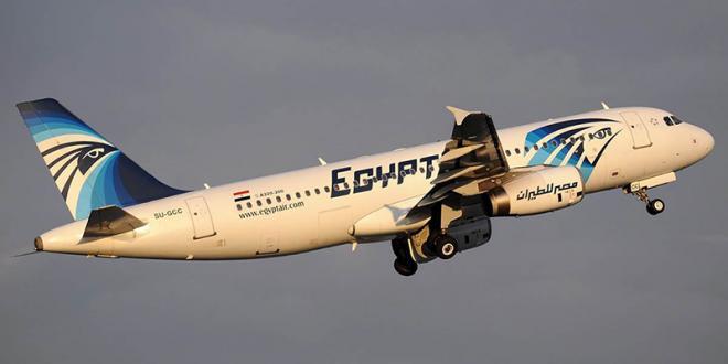 EgyptAir renforce ses vols vers Casablanca