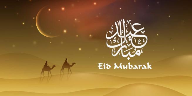 demain-Officiel : La date du Aïd Al Fitr désormais connue