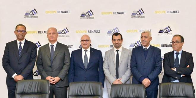 Formation d'ingénieurs : convention entre Renault et l'EMI