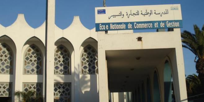 Meknès : L'ENCG ouvrira à la prochaine rentrée