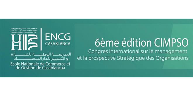 Recherche en gestion: Grand raout à l'ENCG Casablanca