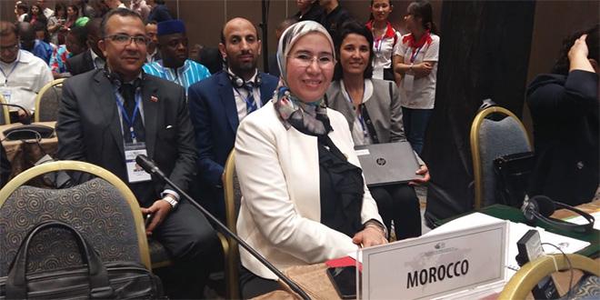 Environnement : Le Maroc désigné membre du Conseil du Fonds mondial