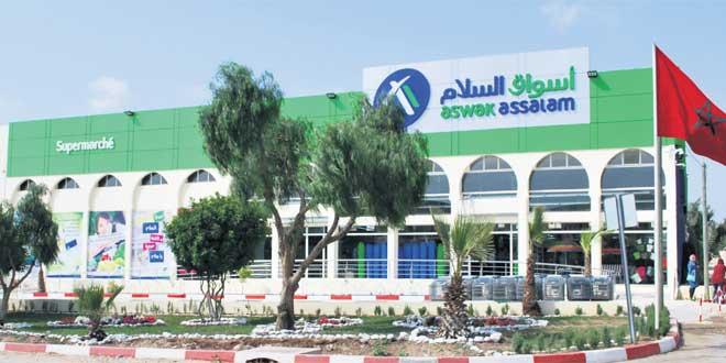 Produits du terroir : L'ADA s'allie à Aswak Assalam