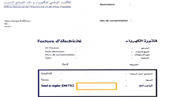 Oued Zem: L'ONEE s'explique sur le montant des factures