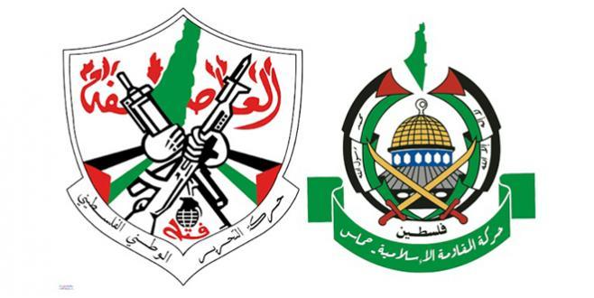 Conflit Fatah-Hamas : la Russie comme médiateur