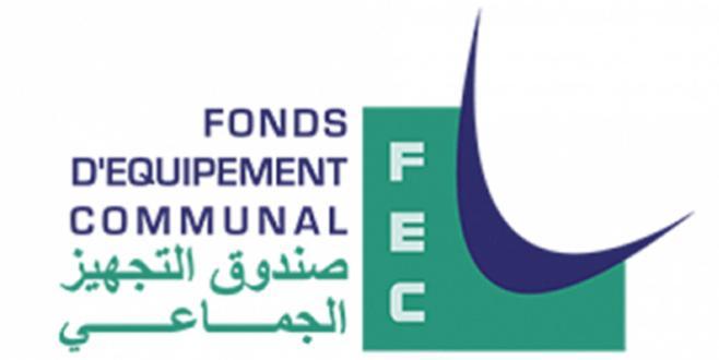 Le FEC boucle sa levée de fonds