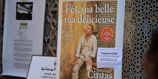 «Fès ma belle, ma délicieuse» projeté au festival soufi